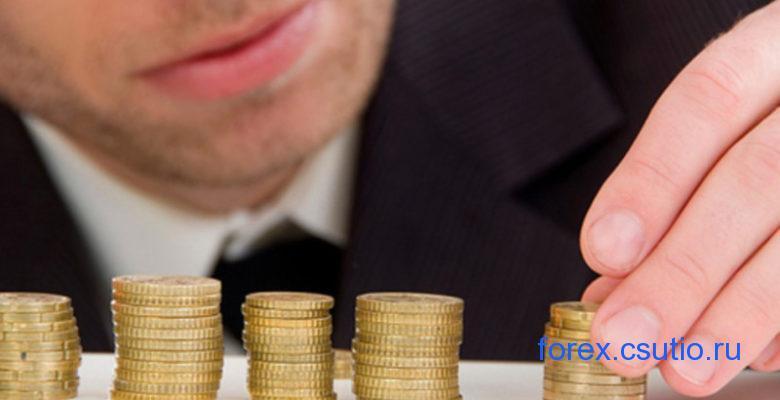 повышение дохода от forex
