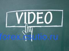 Видеопрогноз валютной пары
