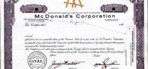 McDonalds дивидендные акции